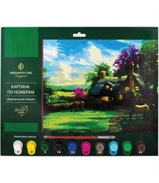 "Картина по номерам Greenwich Line ""Деревенский пейзаж"" A3, с акриловыми красками, картон, европодвес"