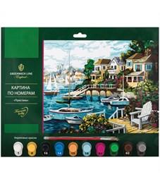 """Картина по номерам Greenwich Line """"Пристань"""" A3, с акриловыми красками, картон, европодвес"""