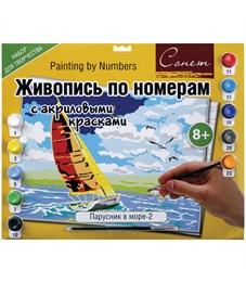 "Картина по номерам Сонет ""Парусник в море-2"" A3, с акриловыми красками, картон, европодвес"