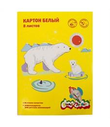 Картон белый немелованный 8 л. А4 Каляка-Маляка в папке