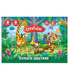 Бумага цветная 1-стор. 8 цв. 8 л. А5 Creativiki