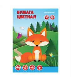 Бумага цветная 8 цветов 16 листов А4 schoolФормат