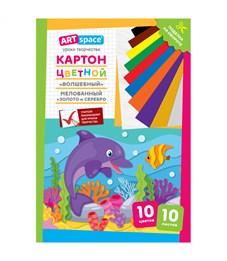 """Картон цветной A4, ArtSpace, 10л., 10цв., """"Волшебный. Дельфин"""" (золото, серебро), мелов. в папке"""