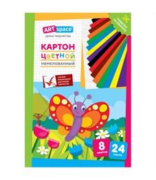 """Картон цветной A4, ArtSpace """"Бабочка"""", 24л., 8цв., немелованный, в папке"""