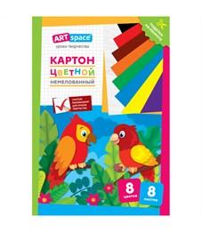 """Картон цветной A4, ArtSpace """"Попугай"""", 8л., 8цв., немелованный, в папке"""