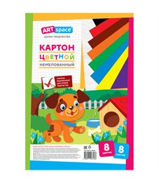 """Картон цветной A4, ArtSpace """"Собачка"""", 8л., 8цв., немелованный, в пакете"""