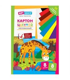 """Картон цветной A4, ArtSpace """"Жираф"""", 8л., 8цв., мелованный, в папке"""