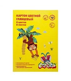 Картон цветной Каляка-Маляка А4, 8цв., 8л.