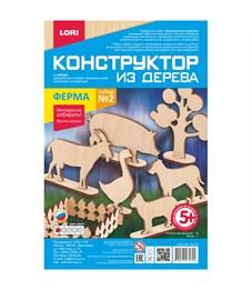 """Конструктор деревянный Lori """"Ферма. Набор №2"""""""
