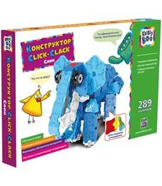 """Конструктор пластиковый Kribly Boo """"Click-Clack. Слон"""", 289 элементов, картонная коробка"""