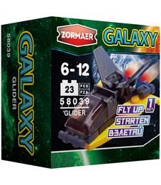 """Конструктор пластиковый Zormaer """"Galaxy. Глайдер'', 23 элемента, картонная коробка"""