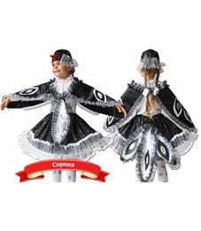 Карнавальный костюм Карнавалия Сорока, размер 28-32