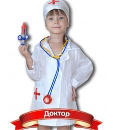 Карнавальный костюм Доктор Карнавалия