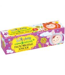 """Краски пальчиковые Гамма """"Малыш naturals"""", 04 цвета, 40г, флуоресц., картон"""