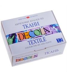 Краски по ткани Decola, 12 цветов, 20мл, картон