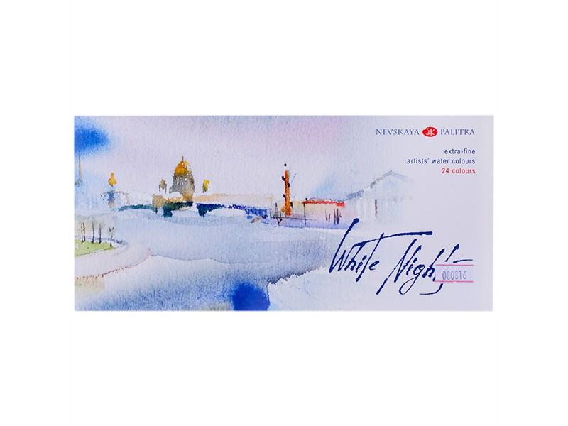 Акварель Белые ночи, художественная, 24 цвета, кюветы, картон