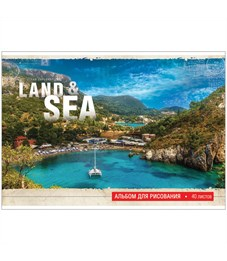 """Альбом для рисования 40л., А4, на скрепке ArtSpace """"Путешествия. Land&Sea"""", ВД-лак"""