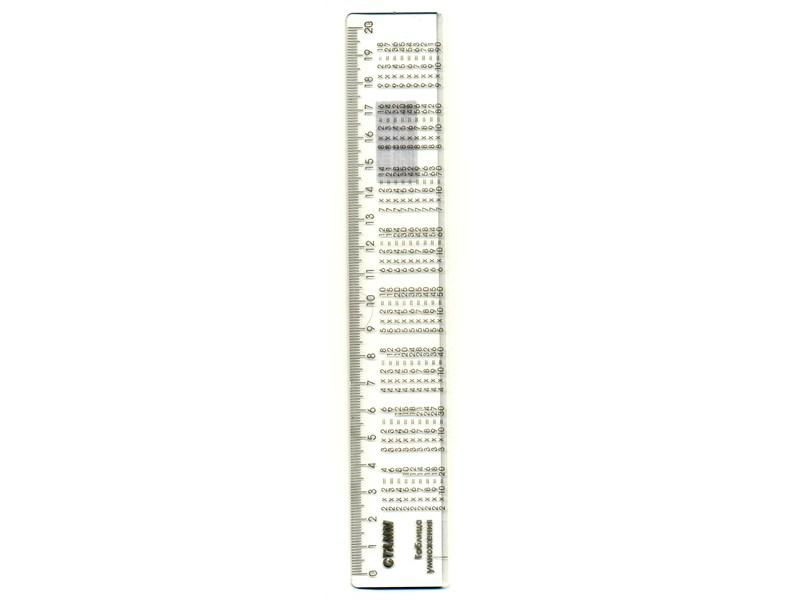 Линейка справочная Стамм Таблица умножения, 20см, ЛС02