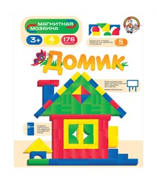 """Магнитная мозаика Десятое королевство """"Домик"""", 176эл, 4 цвета, 5 схем, картон. короб."""