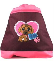 Мешок-рюкзак для обуви Belmil Anna Pet, Puppy