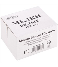 Набор белого мела Алгем, 100шт., картонная коробка