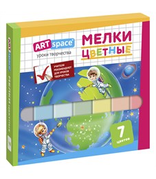 Набор цветного мела ArtSpace, 7цв., картонная коробка