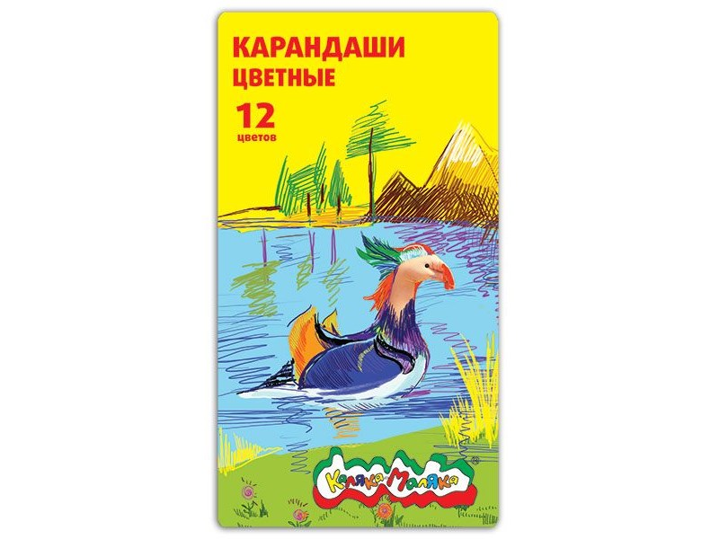 Набор цветных карандашей Каляка-Маляка, 12 цветов в пенале