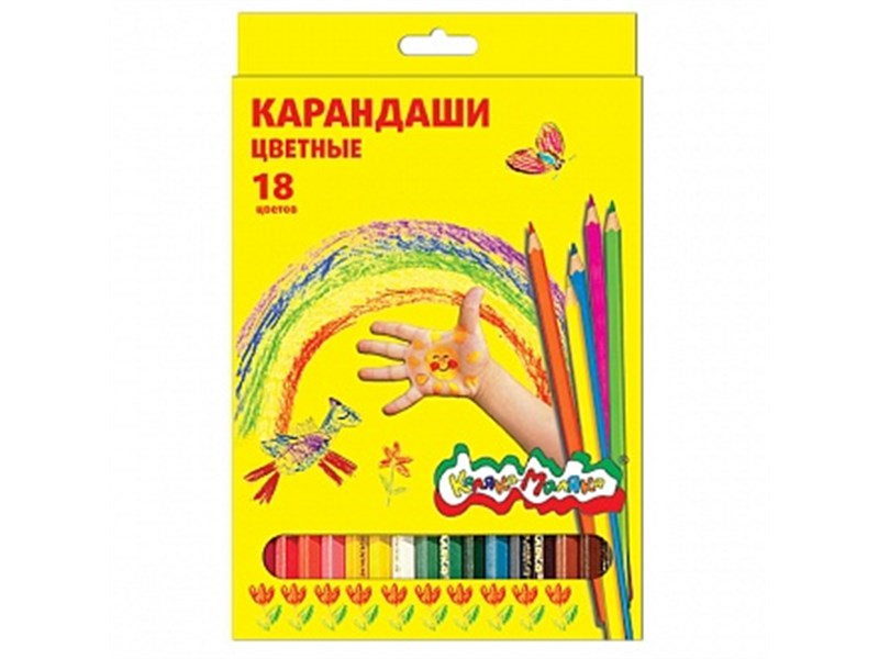 Набор цветных карандашей Каляка-Маляка, 18 цв. шестигранные с заточкой