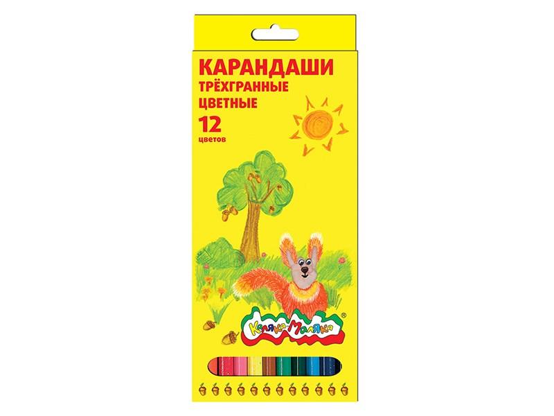 Набор цветных трехгранных карандашей Каляка-Маляка, 12 цветов