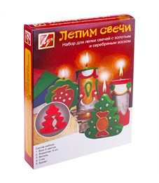 """Набор для изготовления свечей Луч """"Лепим свечи"""" с золотым и серебряным воском , картонная коробка"""