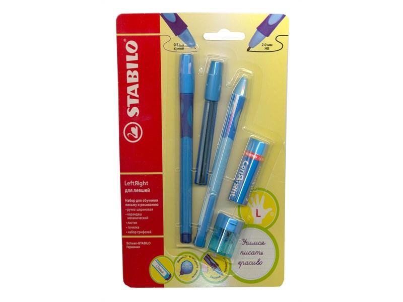 Набор для обучения письму Stabilo Left Right  для левшей, голубой 6318/41-5В