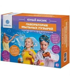 """Набор для опытов Intellectico """"Юный физик. Лаборатория мыльных пузырей"""", картонная коробка"""