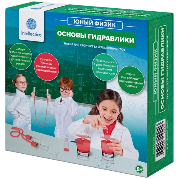 """Набор для опытов Intellectico """"Юный физик. Основы гидравлики"""", картонная коробка"""