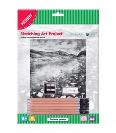 """Набор для рисования скетча Greenwich Line """"Горная речка"""", A4, карандаши, ластик, точилка, картон"""