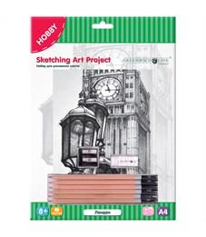 """Набор для рисования скетча Greenwich Line """"Лондон"""", A4, карандаши, ластик, точилка, картон"""