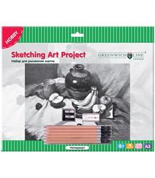 """Набор для рисования скетча Greenwich Line """"Натюрморт"""", A3, карандаши, ластик, точилка, картон"""