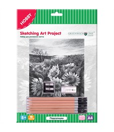 """Набор для рисования скетча Greenwich Line """"Подсолнухи"""", A4, карандаши, ластик, точилка, картон"""