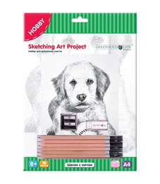"""Набор для рисования скетча Greenwich Line """"Щенок с мячом"""", A4, карандаши, ластик, точилка, картон"""