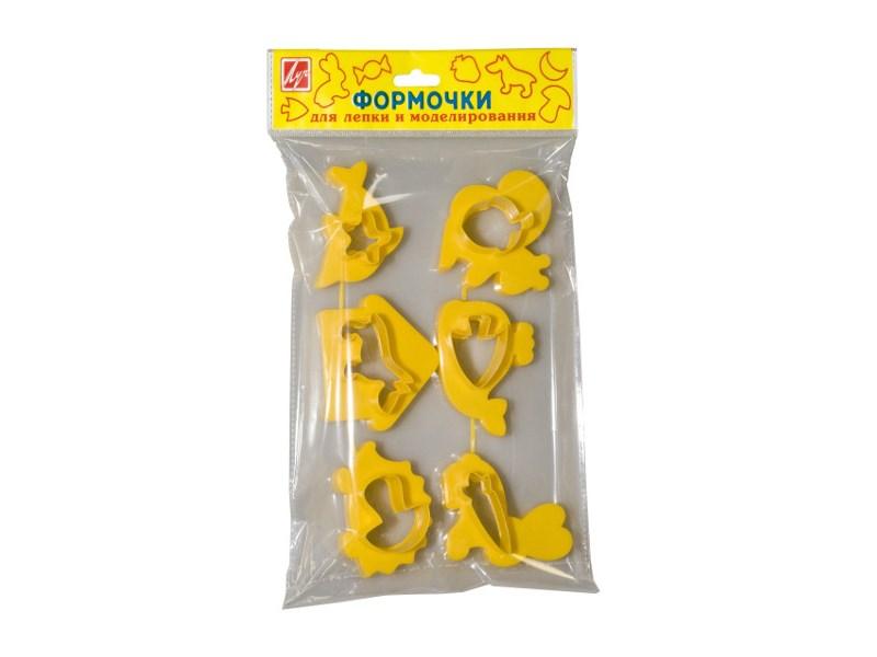 Набор формочек для лепки и моделирования Луч №1 6 шт., желтые