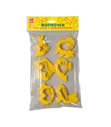 Фото 1. Набор формочек для лепки и моделирования Луч №1 6 шт., желтые