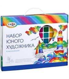 """Набор юного художника Гамма """"Классический"""", в подарочной коробке"""