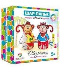 Набор Обезьянки Шар-папье В01581