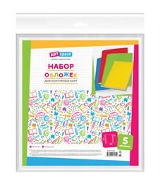 Набор обложек (5шт.) 300*560 для контурных карт, универсальные, ArtSpace, ПВХ 100мкм