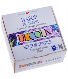 Набор по ткани Decola, краски акриловые 5*20мл, контуры в тубах 2*18мл, разбавитель