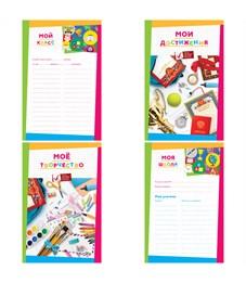 Фото 3. Набор вкладышей (10л.) А4 ArtSpace, для портфолио школьника