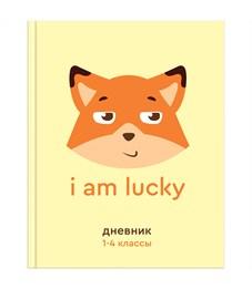 """Дневник 1-4 кл. 48л. (твердый) """"Рисунку. Sweet face"""", глянцевая ламинация"""