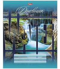 Школьный дневник Hatber Водопад 5-11 класс