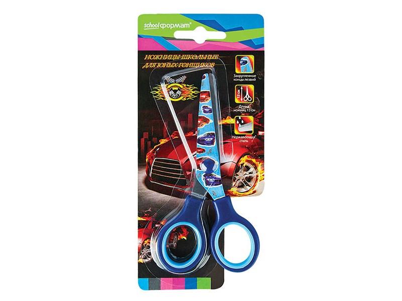 Ножницы школьные Машины с принтом на лезвиях