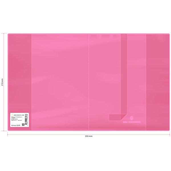Обложка 210*350 для дневников и тетрадей, Greenwich Line, ПВХ 180мкм, neon розовый, шк