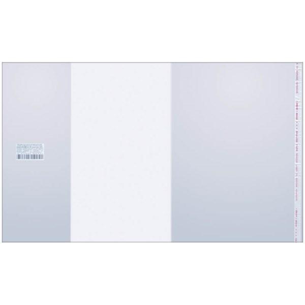 Обложка 280*450 для учебников, универсальная, с липким слоем, ArtSpace, ПП 80мкм